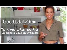 Τρικ για φλατ κοιλιά... με σπιτικό γάλα αμυγδάλου! | GoodLife by Gina - YouTube Sweet Recipes, Life Is Good, Healthy Eating, Medical, Youtube, Diet, Vegan, House, Eating Healthy