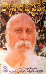 Jan 2003 http://pssmovement.org/eng/index.php/publications/magazines/14-publications/magazines/131-dhyanaandhrapradesh