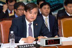 """ⓒ시사IN 이명익서승환 국토교통부 장관은 """"민영화 방지 입법을 논의할 소위원회 구성에 반대한다""""라고 말했다."""