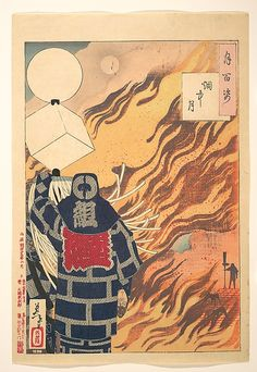 One Hundred Aspects of the Moon: Moon in the Flame ~Tsukioka Yoshitoshi