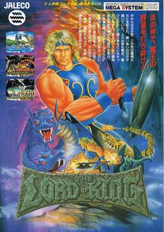 The Arcade Flyer Archive - Video Game Flyers: Lord of King, The, Jaleco Dark Fantasy, Fantasy Art, Archive Video, Pc Engine, Sword And Sorcery, Old Games, Video Game Art, Box Art, Goblin