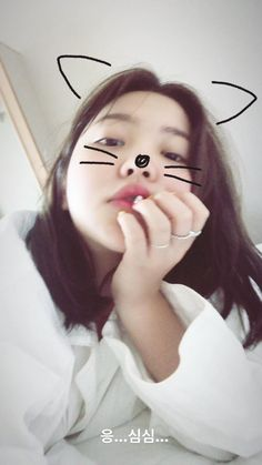 You are the hello that I waiting for, and the goodbye that I cry over Copyright © febjae kim nctmark au marklee Seulgi, Kpop Girl Groups, Kpop Girls, Red Velvet, Korean Girl, Asian Girl, Kim Yerim, Blackpink Jisoo, Ulzzang Girl