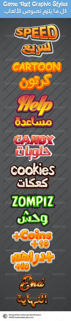 Buy Game text graphic style by mohamadstudio on GraphicRiver. There are a total of 9 different graphic styles for video games Gfx Design, Game Logo Design, Design Art, Typography Logo, Typography Design, Lettering, Typo Design, Game Font, Game Ui