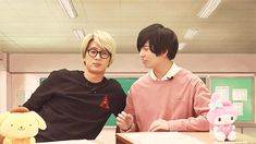 Ryohei Kimura, Sanrio Danshi, School Clubs, Nishinoya, Valentine Special, Actors, Voice Actor, Love, The Voice