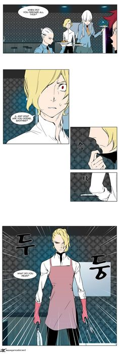 Noblesse ~ And the moment we all have waited for: finally, Rajak's lips!!! :D And the outfit...