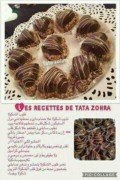 قلوب الشيكولاتة Arabic Dessert, Arabic Sweets, Arabic Food, Eid Sweets, Ramadan Desserts, Shortbread, Libyan Food, Fruit Tartlets, Eid Cake