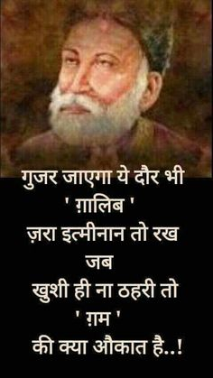 Rahat Indori Shayari In Hindi Google Search Shyari