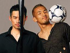 Ichiro Suzuki and Hidetoshi Nakata. Double inspirations.
