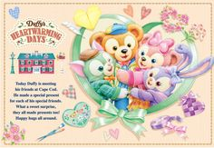 Duffy The Disney Bear, Disney Love, Sea Drawing, Disney Illustration, Disney Cookies, Disney Cards, Tokyo Disney Sea, Gatos Cats, Happy Friends
