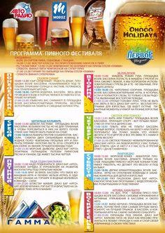 """🍻Море пива на Черном море? Это пивной фестиваль в отеле """"Гамма""""! Более 20 сортов пива, увлекательная программа, конкурсы и стер-классы🍺 . Традиционное """"все включено"""" с банями💨, боулингом🎳, бильярдом🎱 и бассейном🏊 . Только с 19 по 25 сентября 2016 года! Спешите бронировать! Мест совсем не много! Бесплатная горячая линия 8-800-234-30-66"""