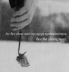 Image about greek quotes in Favourite ♥♥♥♥ by My Heart Quotes, My Life Quotes, Me Quotes, Clever Quotes, Greek Words, Live Laugh Love, Greek Quotes, Quote Posters, Love Words