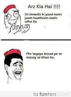 Arz kiya hai Funny School Jokes, Very Funny Jokes, Crazy Funny Memes, Funny Facts, Hilarious Memes, Crush Quotes Funny, Funny Qoutes, Jokes Quotes, Desi Jokes