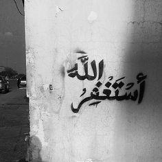 Af ve mağfiret dilerim. Quran Quotes Love, Arabic Love Quotes, Islamic Inspirational Quotes, Quran Wallpaper, Islamic Quotes Wallpaper, Graffiti Words, Graffiti Murals, Text Pictures, Islamic Pictures