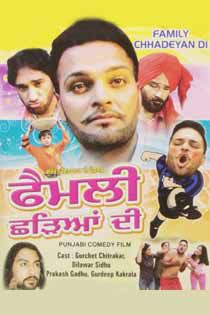 Family Punjabi Movie : family, punjabi, movie, Punjabi, Movies