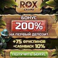Топовые лицензионные казино все казино австралии онлайн