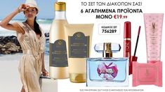 https://gr.oriflame.com/products/product?code=756289&store=XRYSAKOKKINIDOU