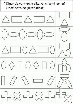 complete the pattern patterns worksheets pinterest worksheets pattern worksheet and. Black Bedroom Furniture Sets. Home Design Ideas