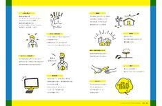 とちぎ未来創造会議2013 | works Web Design, Japan Design, Flyer Design, Pamphlet Design, Leaflet Design, Book Design Layout, Print Layout, Editorial Layout, Editorial Design