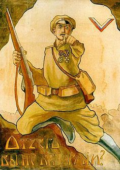 """""""Why are not you in the army?"""" 1919. Whiteguard poster. Russian Civil War. 1919. Bad repeated Italian poster """"Military Loans"""" 1918"""