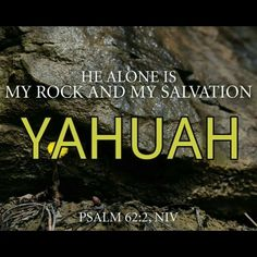 YAHUAH