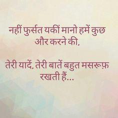 6170 Best Meri Duniya Images In 2019 Hindi Quotes Gulzar Poetry
