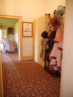 The Nursery Suite at Audley End House, Essex - carpet design from Brintons archive Pattern Library, Carpet Design, Commercial Design, Restoration, Nursery, Victorian, Summer Dresses, Bedroom, Floral