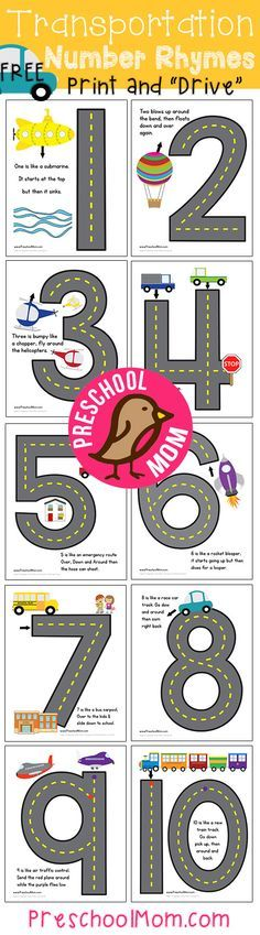 Free Number Formation Rhymes. These are AMAZING!! Print and Drive little cars, trucks and planes and learn proper letter formation. Tons of other Free Number Printables too! http://preschoolmom.com/preschool-printables/transportation-preschool-printables/print-drive-number-rhyme-mats/
