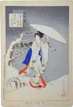 Miyagawa Shuntei (1873-1914) Catalog of Pictures of Woman's Customs, woodblock print, ca. 1897.