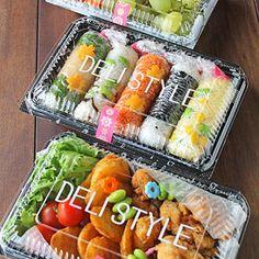 100均でデリ風おしゃれに・・・!! in 2019 Bento Recipes, Lunch Box Recipes, Healthy Menu, Healthy Recipes, Picnic Date Food, Onigirazu, Cafe Food, No Cook Meals, Asian Recipes
