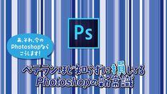 """人物や商品写真の切り抜き作業。いにしえからのPhotoshopperは、まずはパスを切って!や、チャンネルを使って選択範囲を作成しはじめると思いますが、それなりに時間がかかります。 今回は、""""ふわふわ/もこもこ""""にも対応しつつ、スピーディに切り抜くための「今のPhotoshopならこうします」をご紹介します。 こちらの写真を使って切り抜いてみます(鳥取砂丘で撮影。協力:山陰デザイン会議)。 Photoshop体験版ダウンロード 動画を見る( 所要時間2分10秒 ) ファイルのダウンロード 素材ファイル:rakuda-tottori.jpg 完成ファ"""