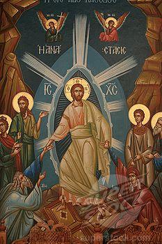 Greek style harrowing of hades