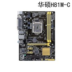 93.49$  Watch now - http://ali0h1.worldwells.pw/go.php?t=32784830561 - Used original for ASUS H81M-C LGA1150 DDR3 H81 motherboard