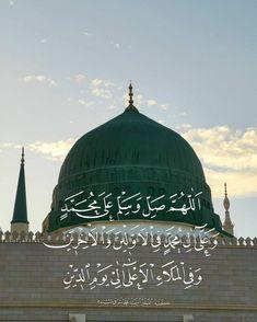 Arabic Calligraphy Art, Peace Be Upon Him, Taj Mahal, Prayers, Crochet Hats, Muhammad, Travel, Allah, Knitting Hats