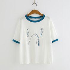 Merry Pretty New Women Harajuku T-shirts Fish Print Kawaii White Funny T Shirt Summer o-neck Sweet Cotton Tee Shirt Femme Tops Aesthetic Shirts, Aesthetic Clothes, Japanese Hoodie, Cute Shark, Shark T Shirt, Kawaii Clothes, Kawaii Shirts, Fishing T Shirts, Japanese Outfits
