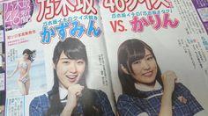 http://fanblogs.jp/nogizakafan/file/AKB48E696B0E8819E1stE58699E79C9FE99B861E6818BE3818BE38282E38197E3828CE381AAE38184E9AB98E5B1B1E4B880E5AE9FE381A8E4BC8AE897A4E3818BE3828AE38293.jpg
