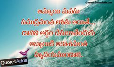 Telugu+New+Love+Quotations+-+JUN29++-+QuotesAdda.com.jpg (1600×945)