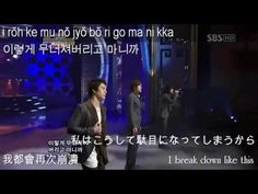 8 Best The One and other Korean Songs images in 2012 | Music, Songs