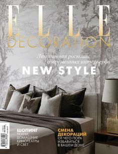 Ell decor 11 2017