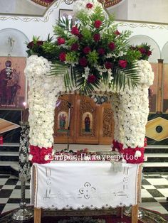 Church Flower Arrangements, Christ Is Risen, Church Decorations, White Flowers, Greece, Easter, Design, Flowers, Floral Arrangements