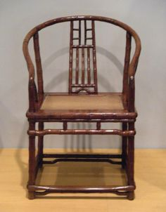 Qing dynasty (Chinese history) -- Britannica Online Encyclopedia ~ horseshoe armchair.
