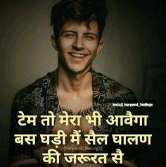 Jan luv u oyeeee koi n 👍👍👌👌👌🙏 Shyari Quotes, Desi Quotes, Hindi Quotes, Funky Quotes, Best Friend Photography, Punjabi Couple, 1000 Life Hacks, Smoke Art, Punjabi Quotes