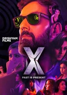 X: Past Is Present Movie Review, Trailer, & Show timings at Times of India