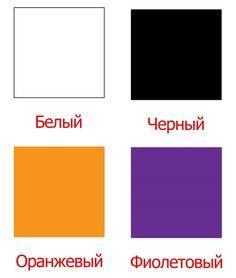 Продолжаем учить цвета с самыми маленькими. - Раннее развитие - Babyblog.ru