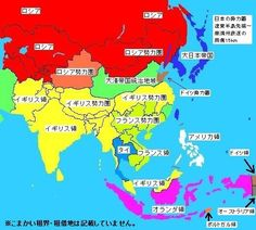 Study History, World History, Area Map, Owl House, Geography, Knowledge, Japan, Imperial Army, Naver