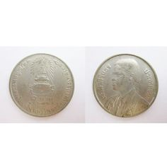 36th Birthday King Rama IX Thailand Commemorative Coin 1 Baht 1963 UNC