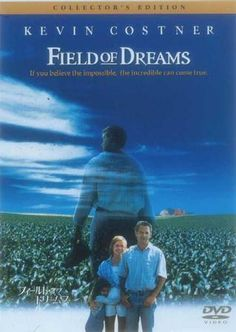 Field Of Dreams All Movies, Great Movies, Movies To Watch, Movies Showing, Movies And Tv Shows, Love Movie, Movie Tv, Kevin Costner, Field Of Dreams