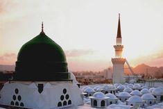 Medina Mosque, Taj Mahal, World, Building, Travel, Hafiz, Pictures, Photos, Viajes
