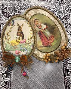 Татьяна Трохачева