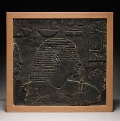 Fragment of a tomb relief, Thebes, Egypt, 1401-1391 BC