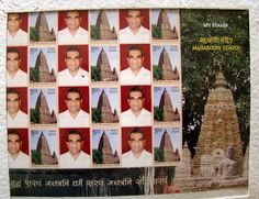 """coins and more: 307) """"Mahabodhi Temple"""": MyStamps (issued by India..."""